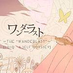 wander2019_thumb.jpg