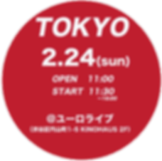 tokyo02.png