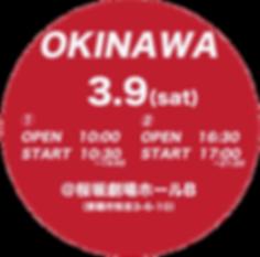 okinawa02.png