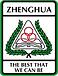 Zhenghua Primary School.png