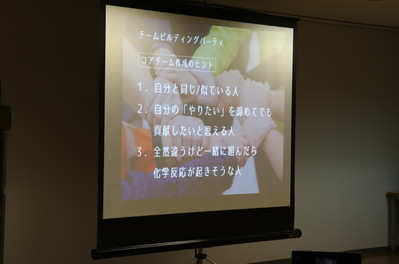 OMO Niigata Vol.2