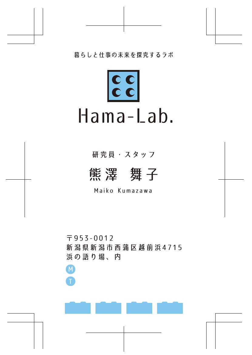 Hama-Lab.