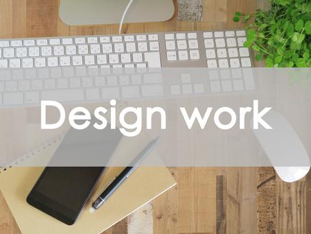 最近のデザインワークと支援している企画のご紹介