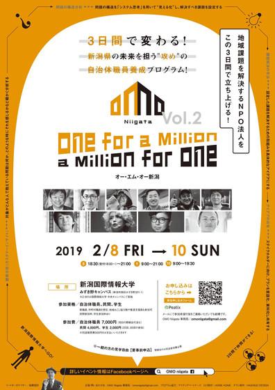 OMO Niigata vol.2 flier