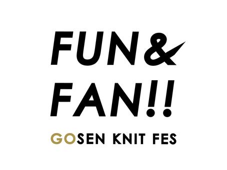 GOSEN KNIT FES2020と五泉ローカリストカレッジの企画に込めたもの