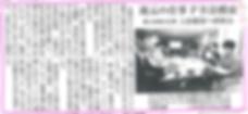 SnapCrab_NoName_2018-10-2_11-42-46_No-00