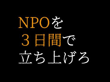 OMO Niigata vol.2 OPENING.mp4