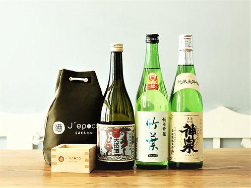 Special Sake Tasting Set