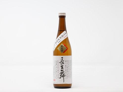Choseimai Shozu Jikomi 720ml