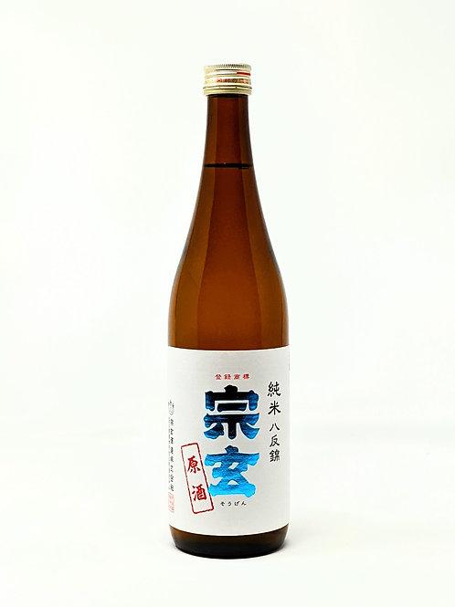 Sogen Junmai Hattannishiki Genshu 720ml