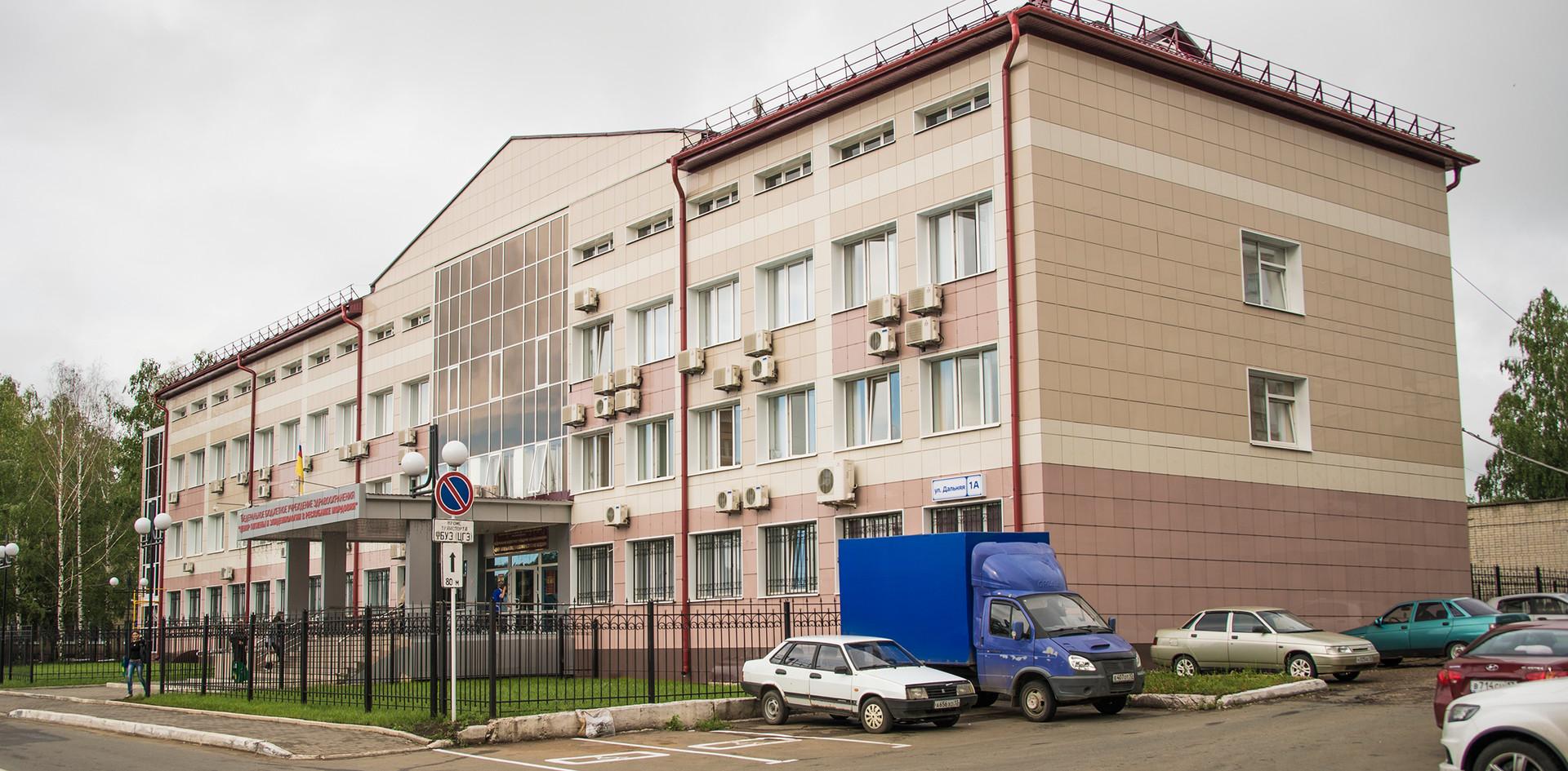 """ФБУЗ """"Центр гигиены и эпидемиологии в республике Мородовия"""""""