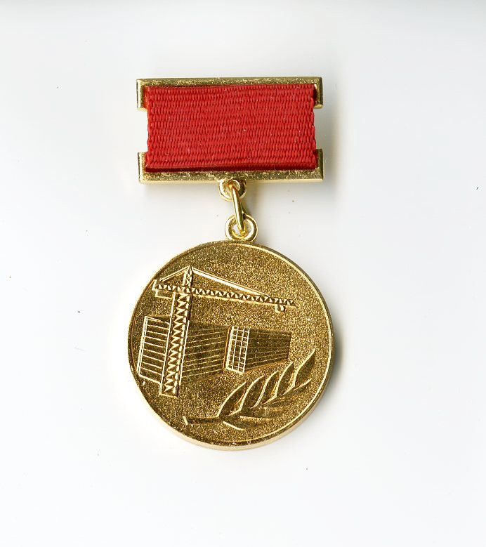 Постановление о присуждении Премии Профсоюза