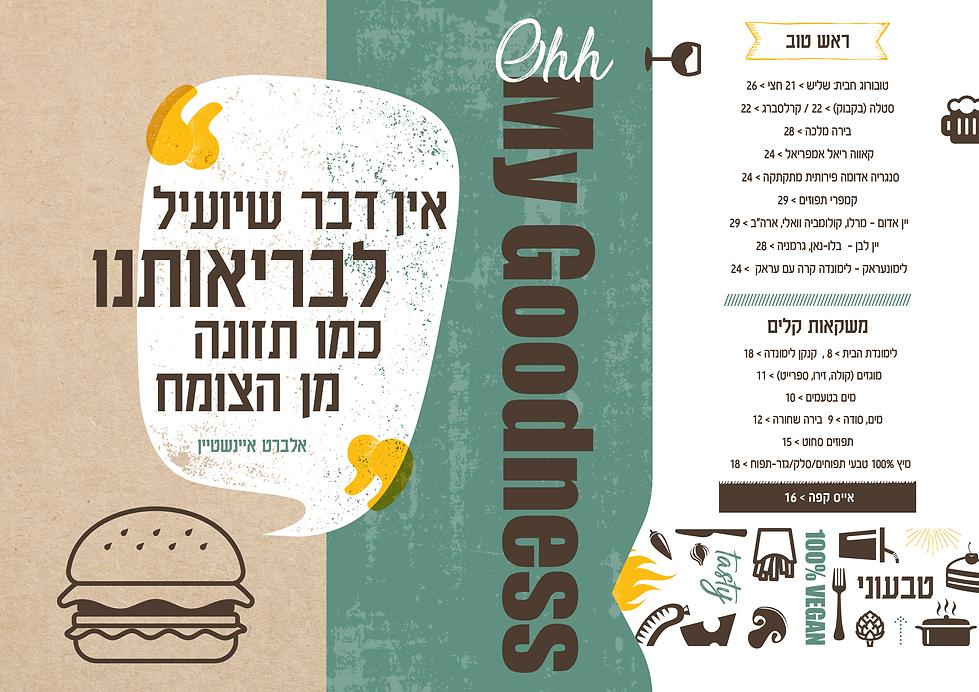 menu01png.png