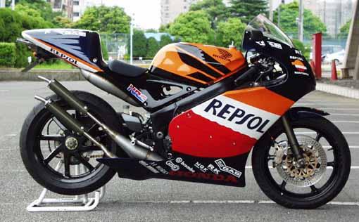 repu1