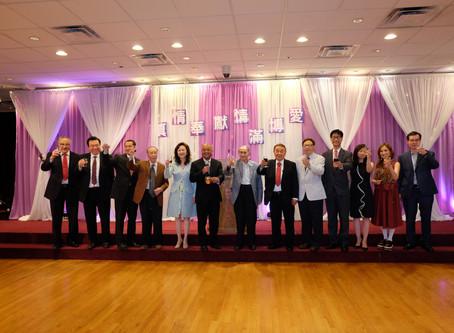 2019 Fundraising Gala