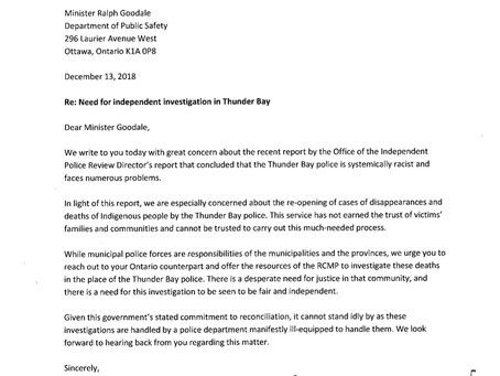 Need for independent investigation in Thunder Bay