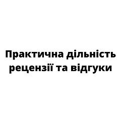 НАШІ ПОДІЇ-2.png