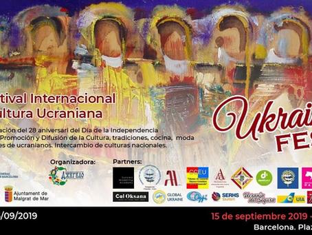 "V Міжнародний фестиваль української культури ""Ucrania Fest"""