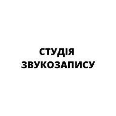 НАШІ ПОДІЇ-3.png