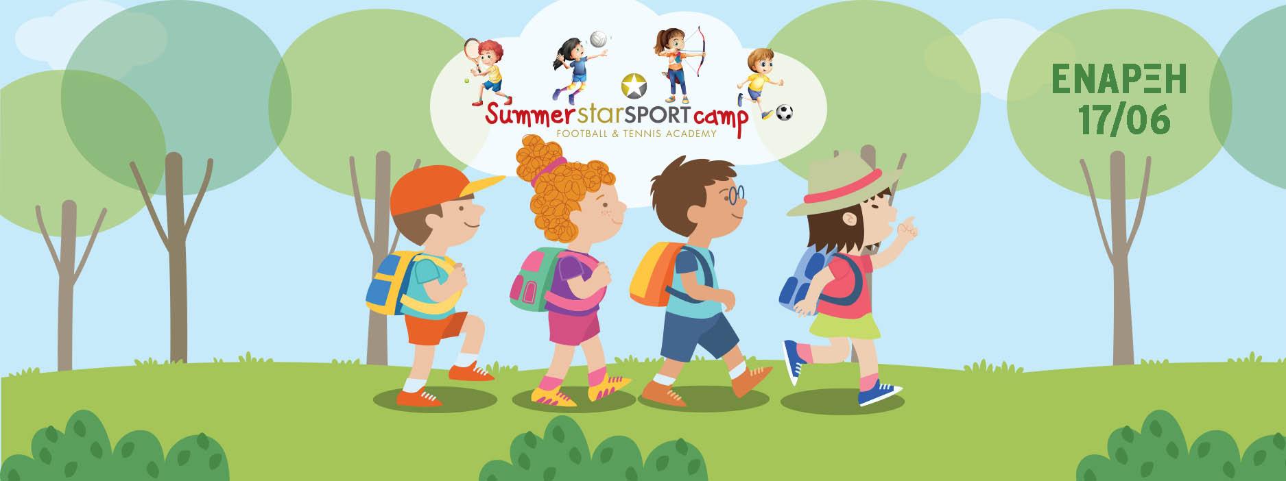 Summer Star Sport Club Camp