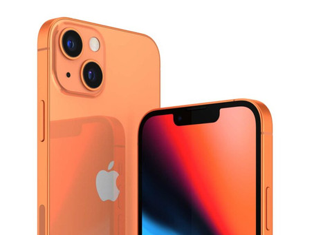 This year no iPhone 13