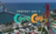 cococay.jpg