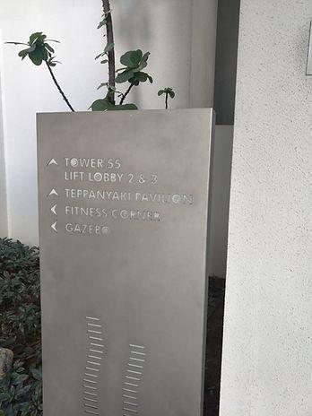 Paterson Suites Signage