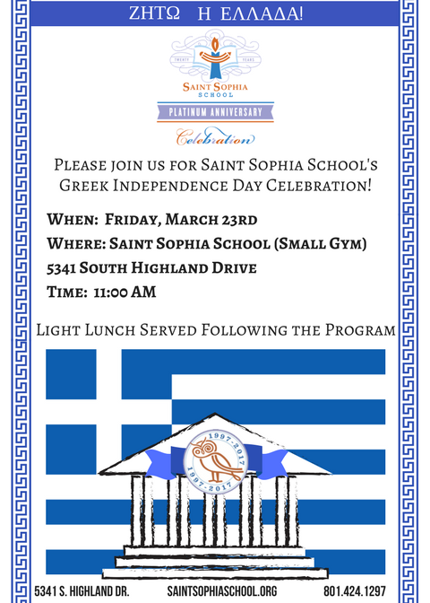 Greek Independence Invite