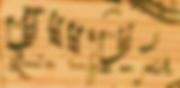 BWV 243 sop.png