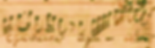 BWV 243 alto.png