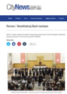CBE Concert Review