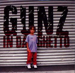 Gunz In The Ghetto Riddim.png