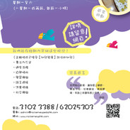 15m-6y_學習成長_c1-02.jpg