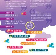 1-9y_個別輔導_c1-02.jpg