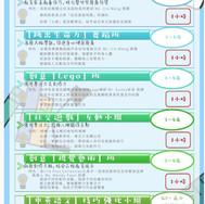 WhatsApp Image 2019-03-23 at 10.54.19.jp
