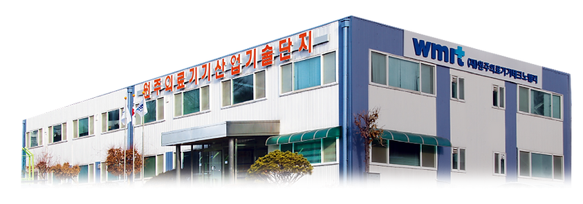 Air compression massager manufacturer, Alance