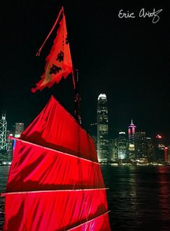 Junco Sail, Hong Kong