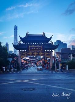 Old China Meets New