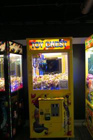 Toy Chest crane