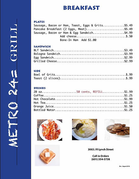 Menu for Metro 24 Grill restaurant page 2