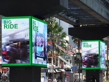 kuala-lumpur-ads.jpg