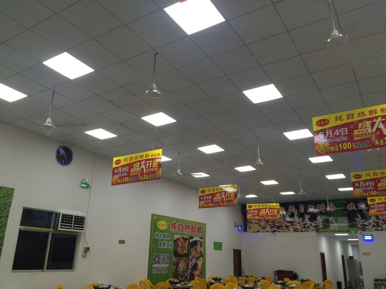 LED_Panel_Light_18W_02.jpg