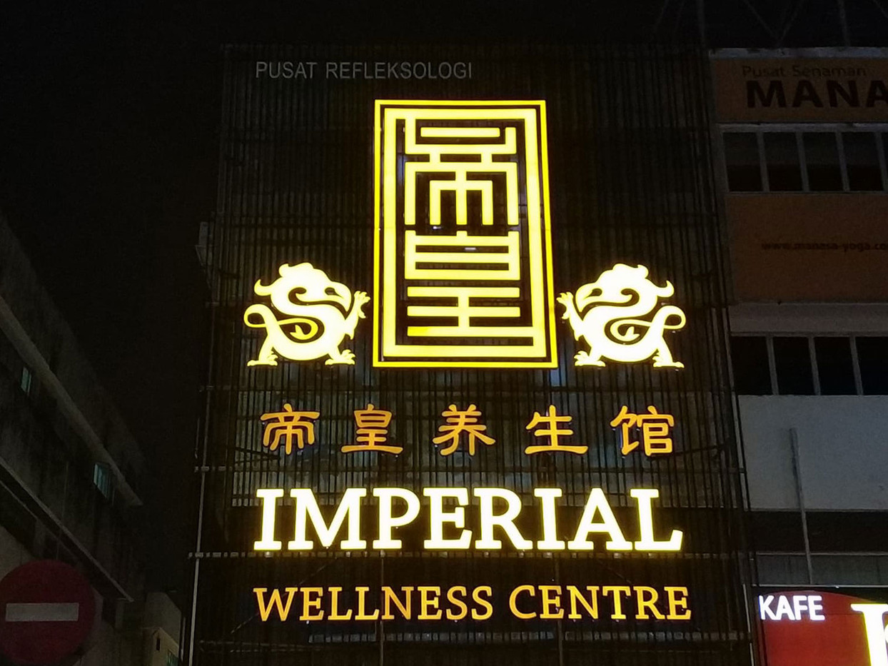 Imeprial-wellness-centre.jpg