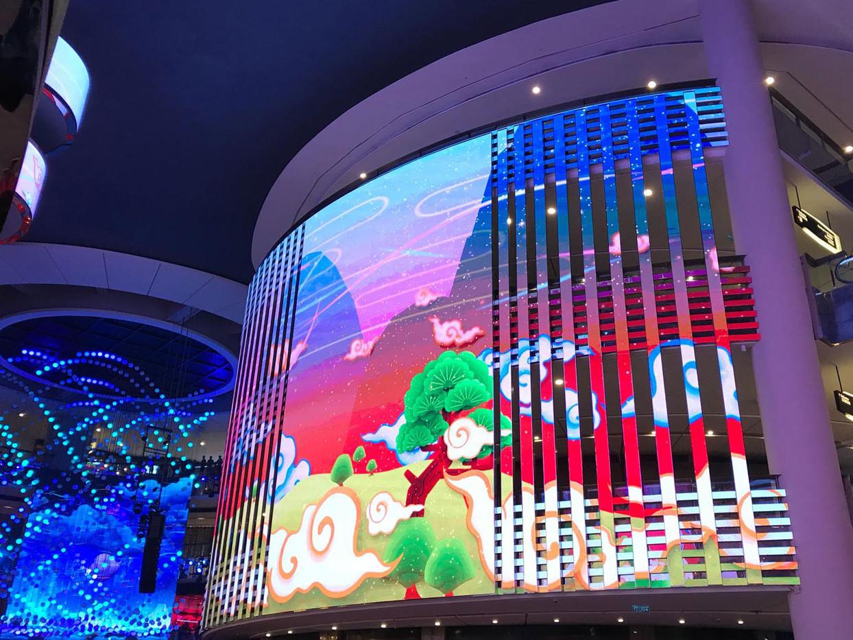 Genting-skyavenue-indoor-led-display.jpg