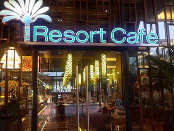 The-Resort-Cafe.jpg