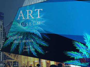 art-led-building.jpg