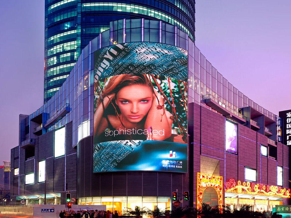 hongyi-plaza-led2.jpg