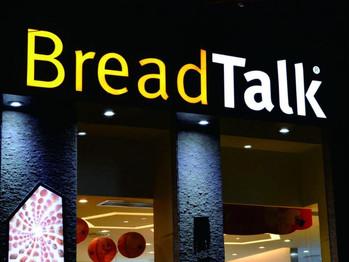 Breadtalk.jpg