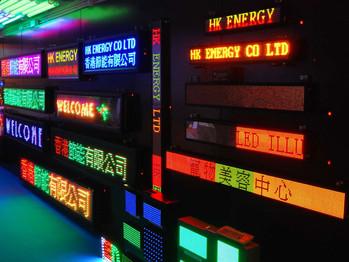 led-signage-writing.jpg
