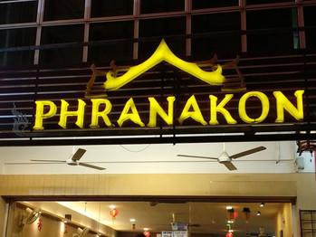 Pranakon.jpg